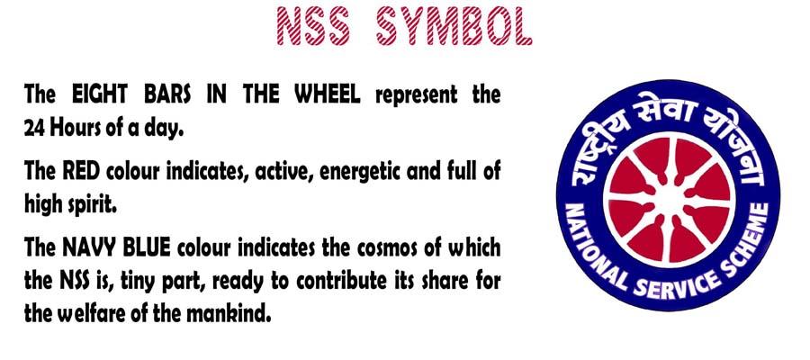 national service scheme nss